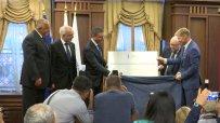 Премиерът Бойко Борисов откри офис на Европейската инвестиционна банка в София