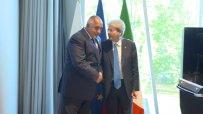 Италианският премиер към Борисов: България охранява много добре външната граница на ЕС