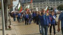 Протестиращи от Емко и Дунарит блокираха центъра на София