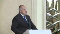 Бойко Борисов: Оптимист съм, че след Брекзит ще запазим на 100% обмена на информация в сферата на сигурността