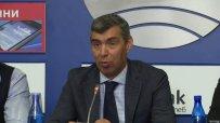 Сдружение предлага нови мерки за намаляване на жертвите по пътищата