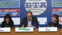 Зъболекарите искат закон за оралното здраве, съобщиха потресаващи данни за състоянието на зъбите на българина