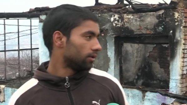 Съседи на изгорялото семейство в Средец: Пожарната дойде много късно. Бяха цивилни и миришеха на алкохол
