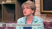 Защо Норвегия отнема български деца от родителите им?