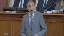 Скандал в парламента, ДПС скандира оставка