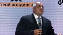 Премиерът Бойко Борисов похвали бизнеса