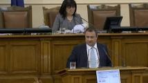 БСП след убийството на Пелов: Явно в Ботевград не е имало чистачка