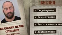 Криминалисти за случая Пелов: Никой не се е опитал да направи елементарните неща в криминалистиката