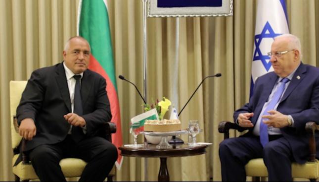 Президентът на Израел поздрави Борисов с ЧРД