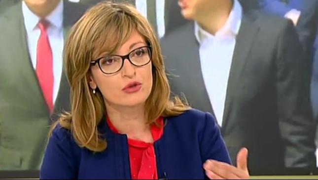 Екатерина Захариева: Нали не си представяме, че Македония ще нападне България