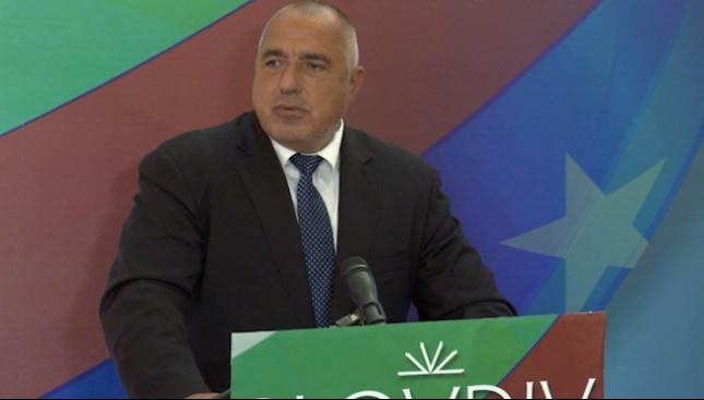 Борисов откри първия Пловдивски икономически форум