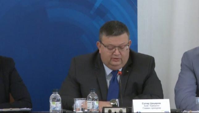 Цацаров: Финансирането на тероризма не признава граници
