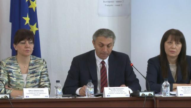 Мустафа Карадайъ: Финансирането на тероризма застрашава националната сигурност