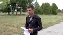 Четири месеца полицията издирва млад мъж, той не подозира
