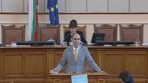 Цветанов в НС: Дебатът е повече политически, отколкото по същество