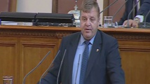 Каракачанов: В България място за нелегална миграция няма