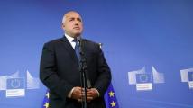 Борисов в Брюксел: Три неща трябва да се направят незабавно за решаване на мигрантската криза