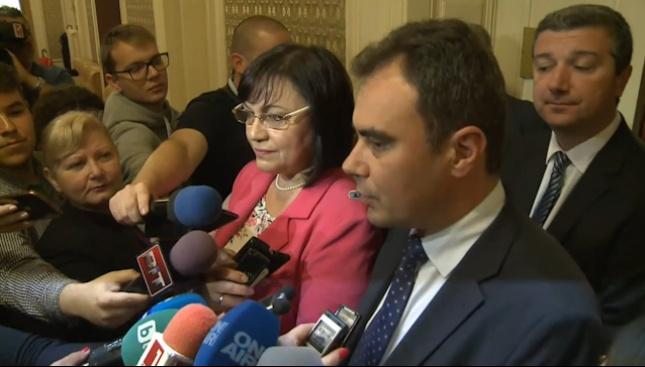 Ето защо Жельо Бойчев напуска ръководството на ПГ на БСП