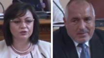 Борисов и Нинова се захапаха за мигрантската криза