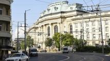 Внимание, столичани: Затвориха кръстовището при Софийския университет