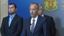 Бойко Борисов даде срок до сряда да се намери конструктивно решение за НИМХ