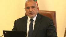 Търговският регистър се взривил заради калпави дискове, смята Борисов