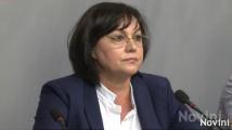 Нинова: Борисов е виновникът за трагедиите по пътищата, да подаде оставка
