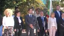 София отбелязва 110 години от обявяването на Независимостта на България