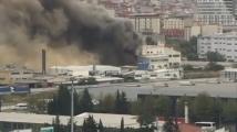 Пожар избухна във фабрика в Истанбул