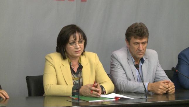 Нинова: Имаме коренно различни политики с ДПС - те настояват за демонополизация на НЗОК. Нашата политика не е такава