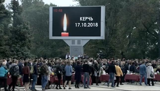 Приятелка на Стрелеца от Керч: Колеги тормозеха Влад. В града погребаха жертви на убиеца