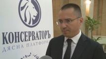 Ангел Джамбазки: Европа трябва да бъде променена в посока, която да защити нашия национален интерес