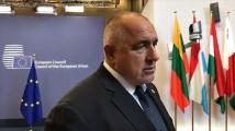 Борисов: Всяка държава трябва да инвестира в опазване на своите граници