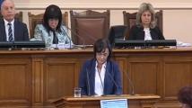 Нинова поиска оставката на кабинета Борисов 3. Вижте мотивите ѝ