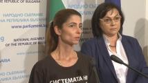 Майките на деца с увреждания скочиха срещу Валери Симеонов