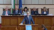 Цветанов: Стягаме се за пълен мандат