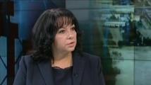 Теменужка Петкова: Има сериозен интерес към проекта АЕЦ Белене
