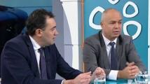 БСП и ГЕРБ в спор надеждни ли са системите на КАТ и МВР