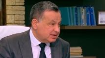 Н. Пр. Виталий Москаленко: Напрежението между Русия и Украйна ще се повиши