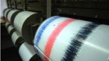 Вижте какво причини жестокото земетресение от 7 по Рихтер в Аляска