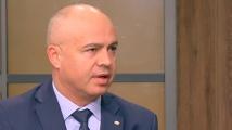 Георги Свиленски: Искаме проверка на пътищата и магистралите, строени през последните 5 години