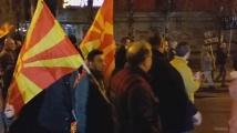 В Скопие: Премиерът Заев е черен