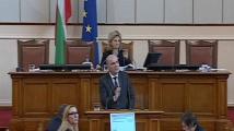 Бисер Петков: Изпълнихме изцяло поетите ангажименти към хората с увреждания