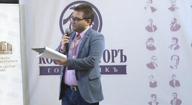 Представиха първия по рода си в България Годишникъ на консервативната мисъл