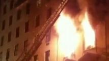 Пожар избухна в сръбска мисия в Ню Йорк