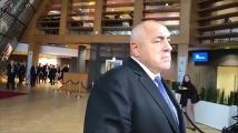 Борисов: МС не може да управлява болница