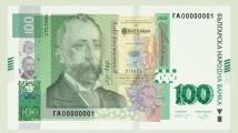От БНБ обясниха защо пускат нова банкнота от 100 лева