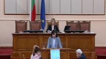 Нинова за глобата на БЕХ: Правителството вкара България в европейски скандал