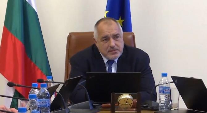 Борисов доволен от рекордните приходи за 2018 година