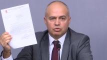 БСП внася сигнал до ЕК за концесията на летище София